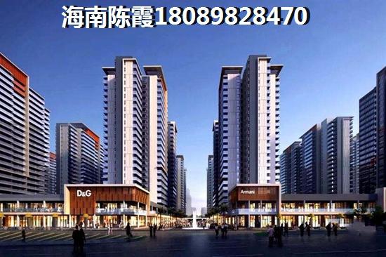 住宅性质可分为哪三种 怎么用公积金贷款海南买房